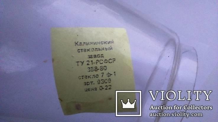 Стекло керосинового фонаря, фото №3