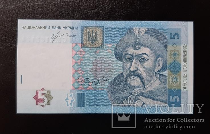 5 гривен 2013 года. Пресс, фото №3