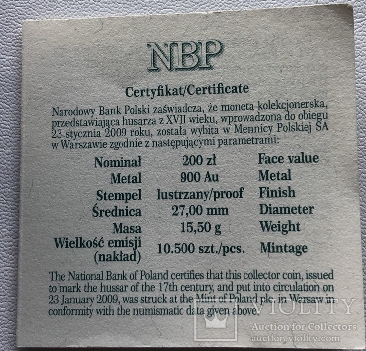 200 злотых 2009 год Польша золото 15,50 грамм 900', фото №4