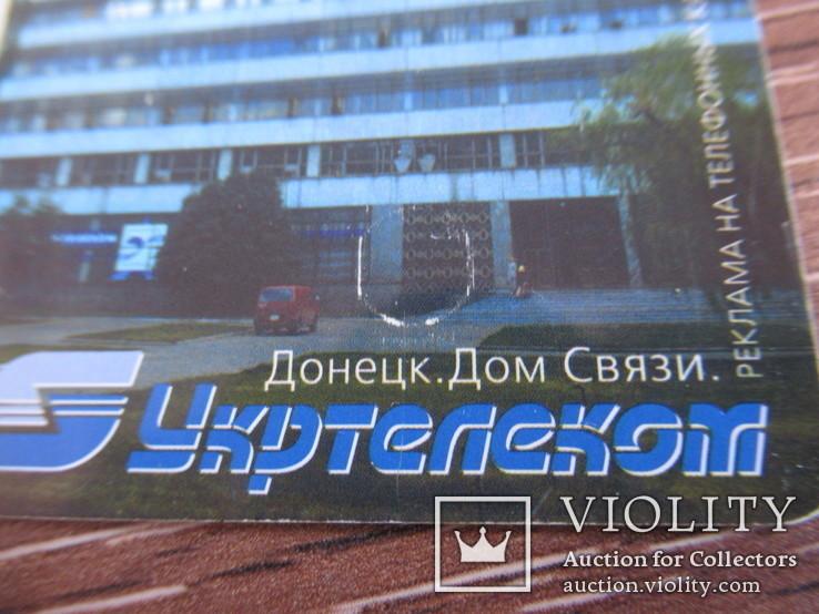 Телефонная карточка 4 шт по 90 минут Донецк и др, фото №8