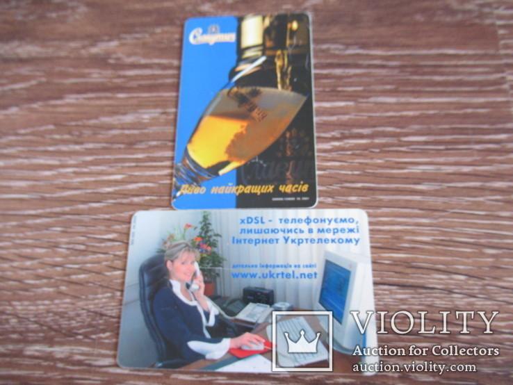 Телефонная карточка 4 шт по 90 минут Донецк и др, фото №9