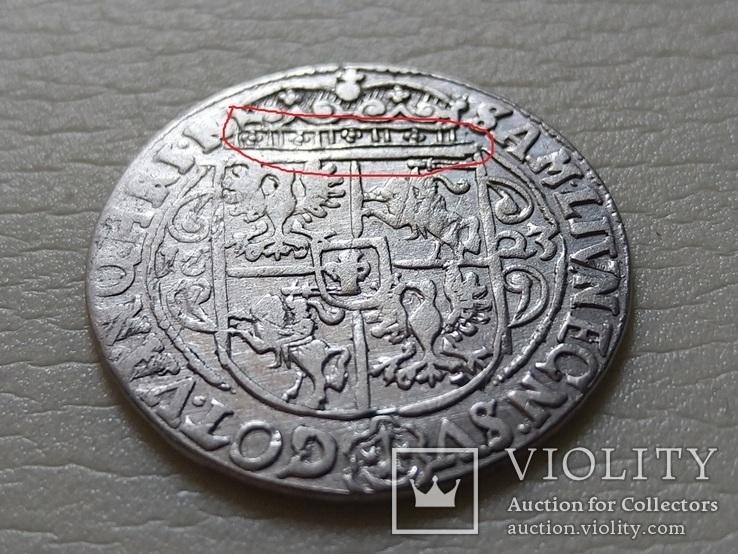 Коронный Орт 1623 год. Быгдощ. PRVM Узоры на реверсе., фото №2