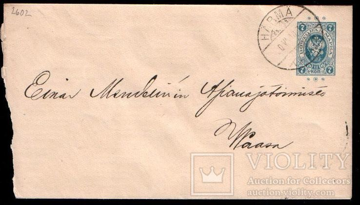 1900 Россия Русская Финляндия, конверт Харма - Николайштадт, фото №2