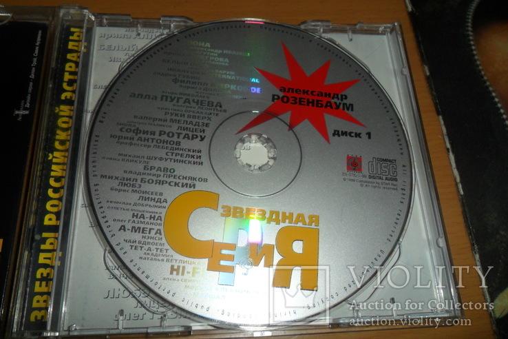 Диск CD сд Александр Розенбаум 2 диска, фото №6