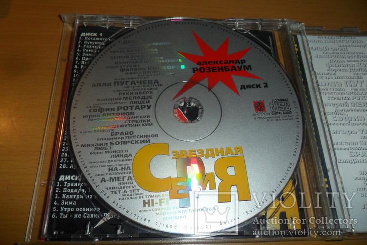 Диск CD сд Александр Розенбаум 2 диска, фото №8