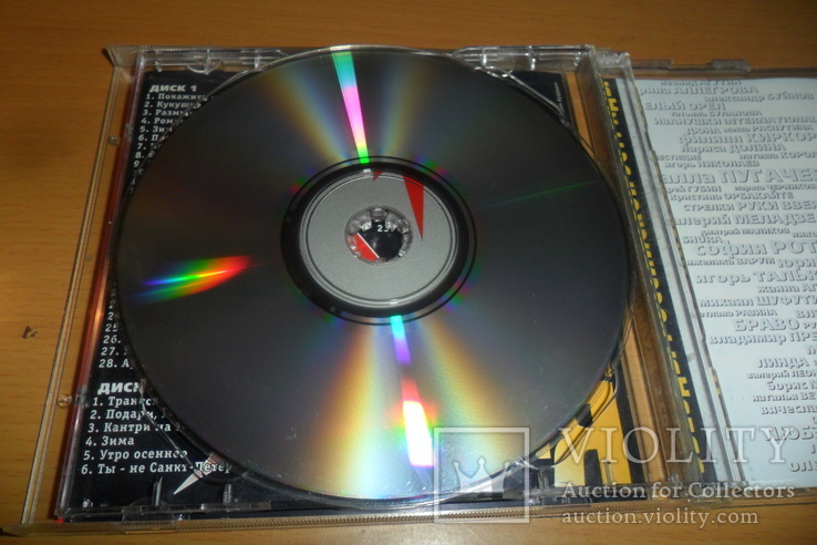 Диск CD сд Александр Розенбаум 2 диска, фото №9