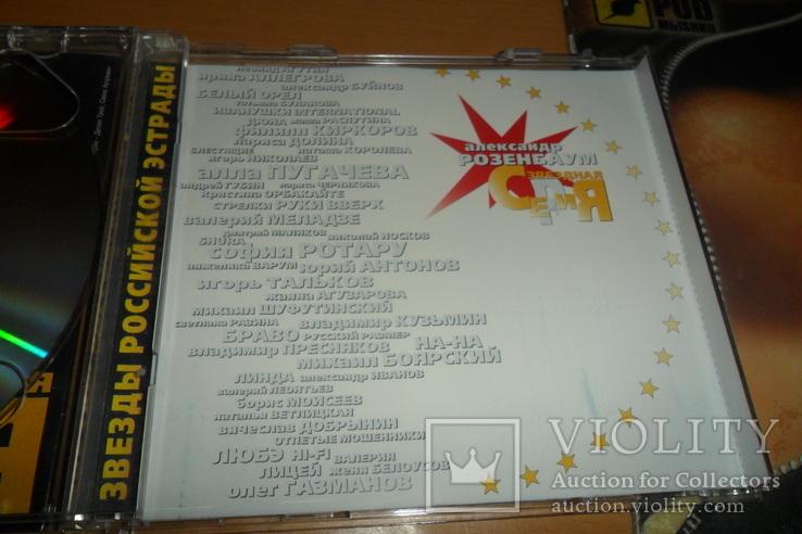 Диск CD сд Александр Розенбаум 2 диска, фото №10