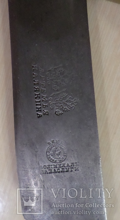 Нож с двумя орлами Артемья калякина, фото №8