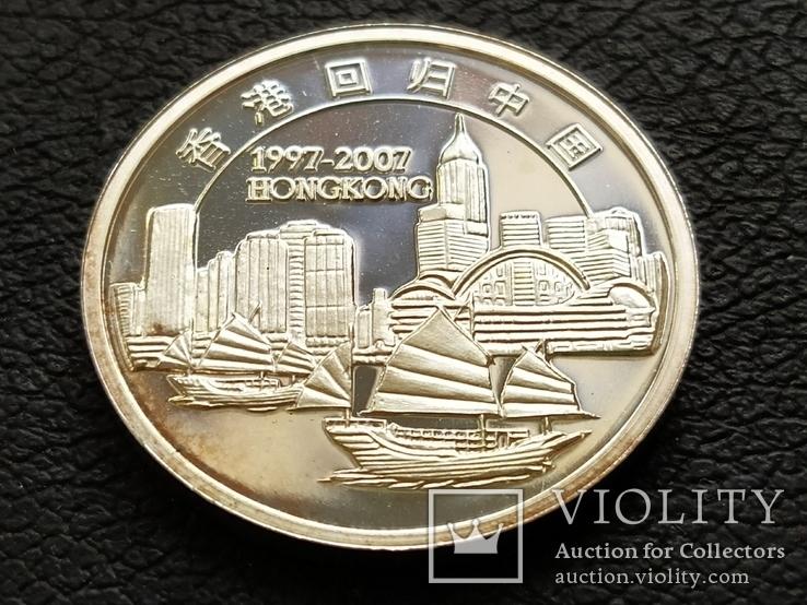 Гонконг корабль парусник 2007 серебро, фото №2