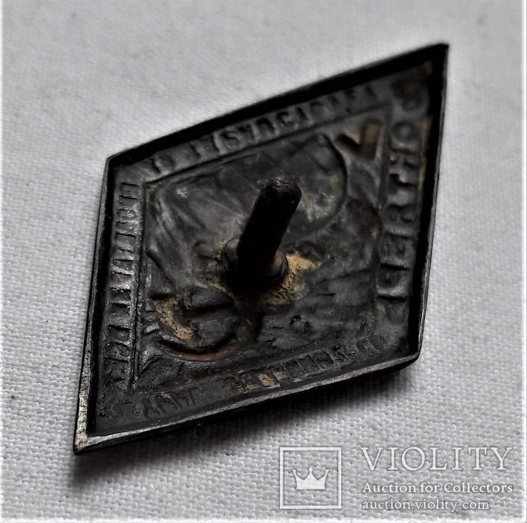 Знак 7 лет Октября СССР, копия, 1924г, №014 (2), фото №9