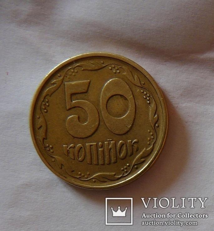 50 коп 1995г., фото №4