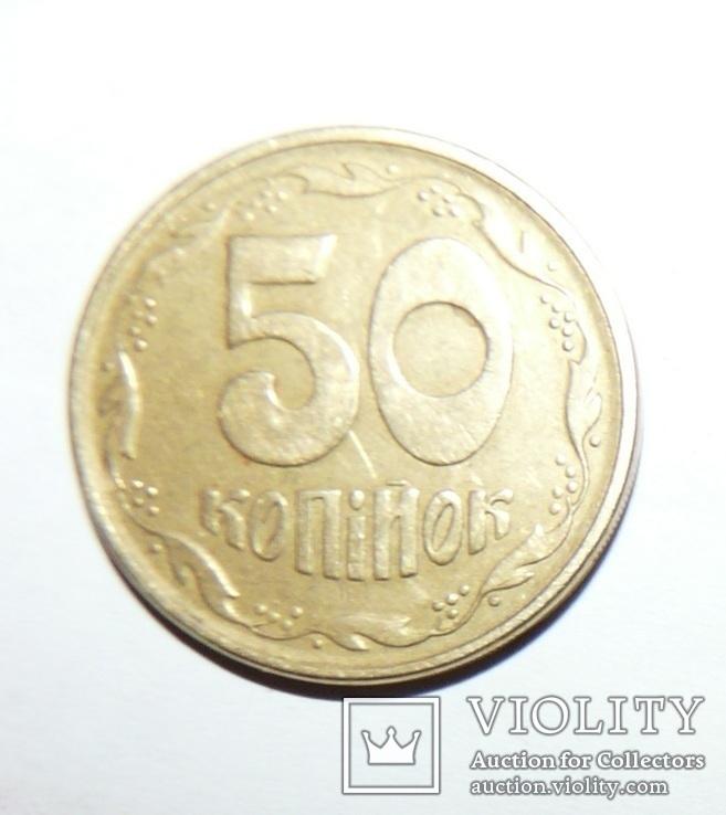 50 коп 1995г., фото №5