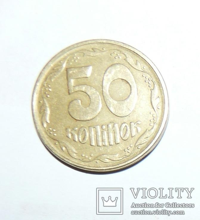 50 коп 1995г., фото №6