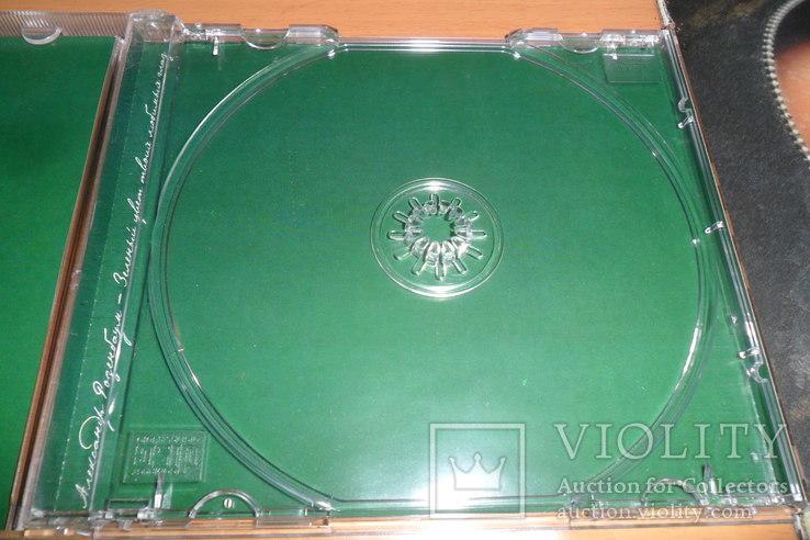 Диск CD сд Александр Розенбаум Зелёный цвет любимых глаз, фото №8