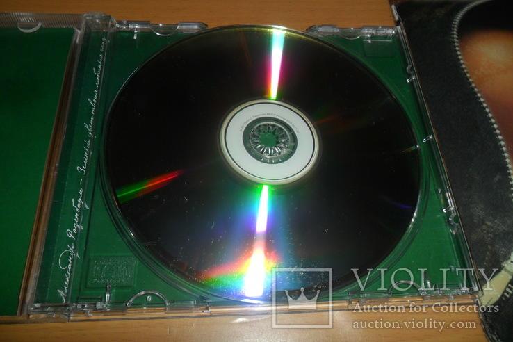 Диск CD сд Александр Розенбаум Зелёный цвет любимых глаз, фото №9
