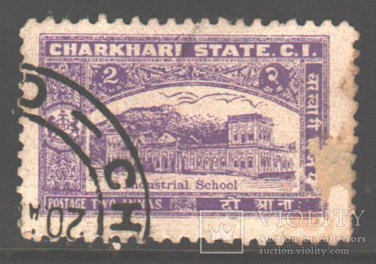 Брит. Индия. Чаркхари. 1931. Архитектура, 2 а., гаш.