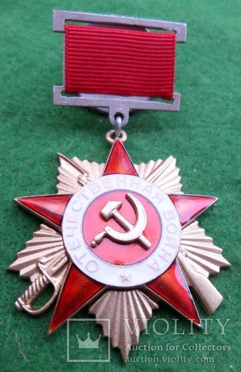 Орден Отечественной Войны 1 степени 1942-43 г. подвесной копия, фото №2