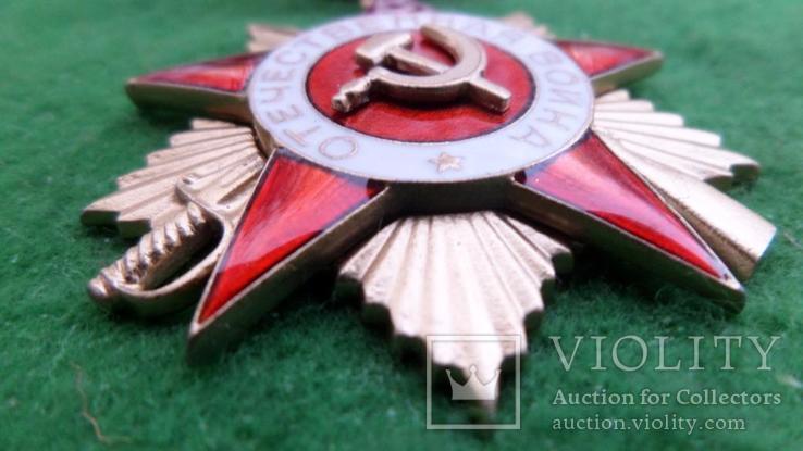 Орден Отечественной Войны 1 степени 1942-43 г. подвесной копия, фото №3