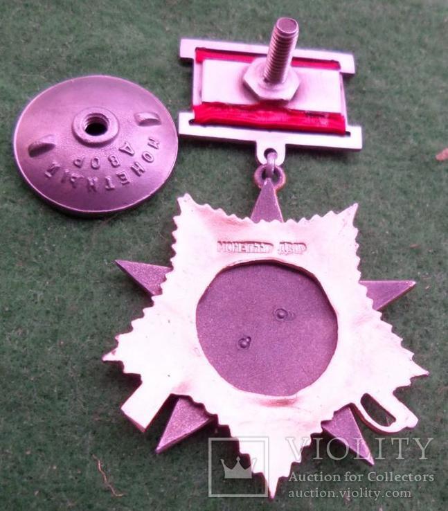 Орден Отечественной Войны 1 степени 1942-43 г. подвесной копия, фото №5
