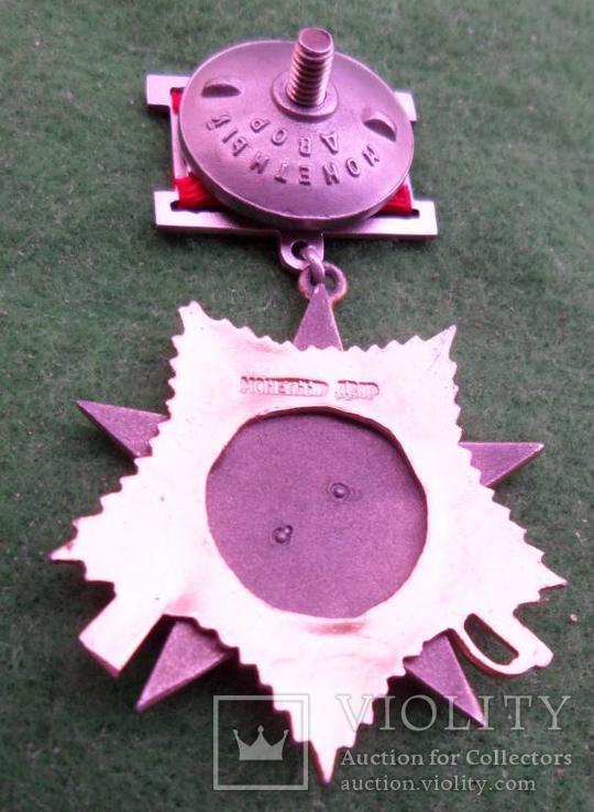 Орден Отечественной Войны 1 степени 1942-43 г. подвесной копия, фото №7
