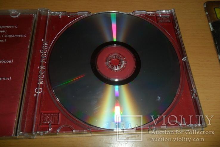 Диск CD сд  Сосо Павлиашвили - О МОЕЙ ЛЮБВИ, фото №11