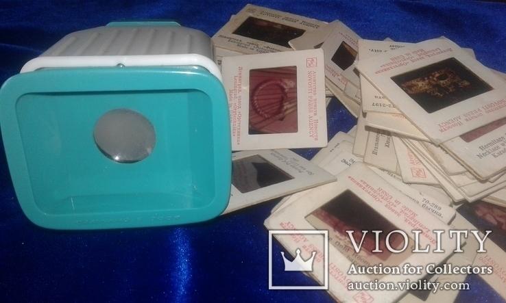 Диаскоп с диапозетивами, фото №2