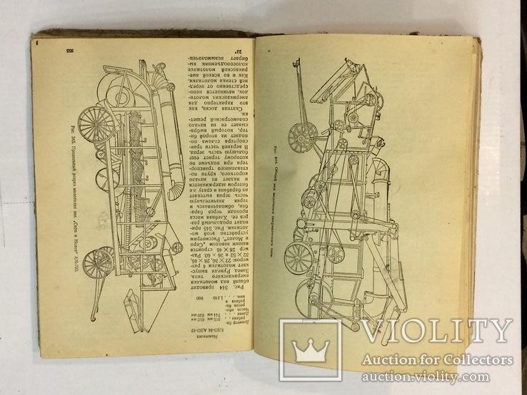 Сельхохозяйственные машины и орудия тракторной тяги 1932 г, фото №11