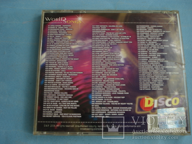 DISCO CD, фото №5