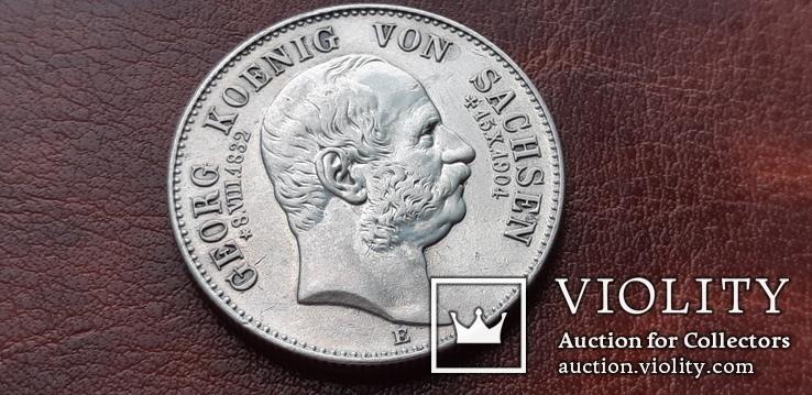 2 марки 1904 г. Саксония. Посмертные. Георг, фото №2