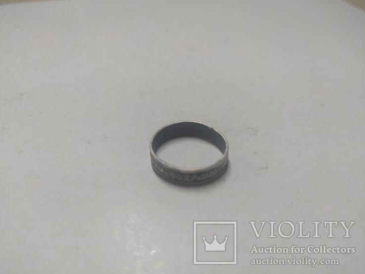 Кольцо серебряное старое., фото №3