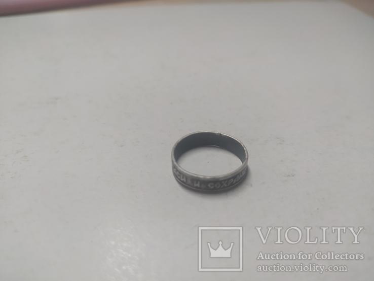 Кольцо серебряное старое., фото №6