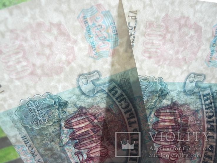 5000 рублей 1992г номера подряд, фото №7