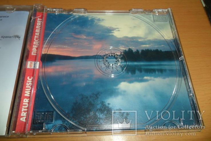 Диск CD сд Тимофеев Геннадий - Непутевый сын . Хозяйка бара, фото №8