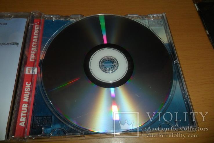 Диск CD сд Тимофеев Геннадий - Непутевый сын . Хозяйка бара, фото №9