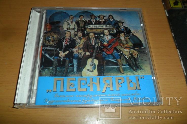 Диск CD сд  Владимир Мулявин и ВИА Песняры Записи 1971-1985 гг, фото №2