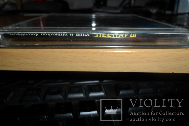 Диск CD сд  Владимир Мулявин и ВИА Песняры Записи 1971-1985 гг, фото №3