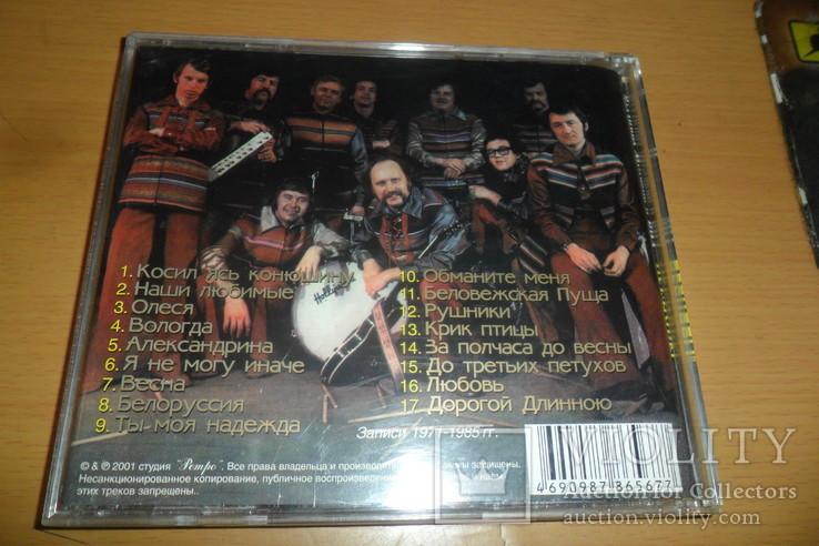 Диск CD сд  Владимир Мулявин и ВИА Песняры Записи 1971-1985 гг, фото №4
