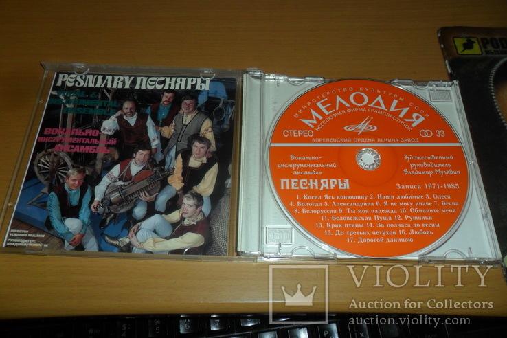 Диск CD сд  Владимир Мулявин и ВИА Песняры Записи 1971-1985 гг, фото №5