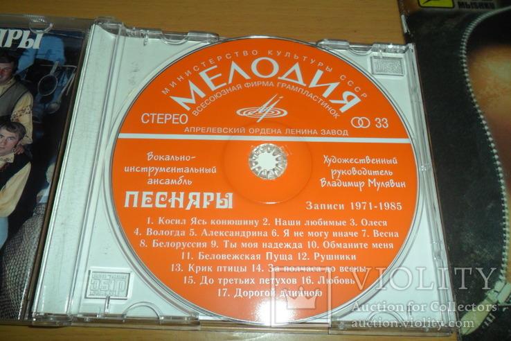 Диск CD сд  Владимир Мулявин и ВИА Песняры Записи 1971-1985 гг, фото №7