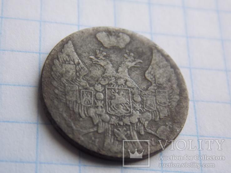 10 грошей 1840 года, фото №7