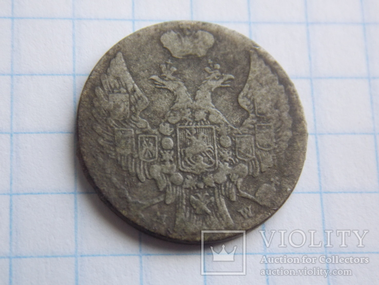 10 грошей 1840 года, фото №9
