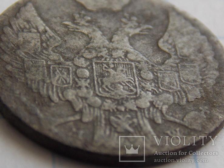 10 грошей 1840 года, фото №12