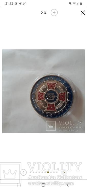 Продам жетон Топаза-2014г-памяти небесной сотни-памятная медаль,в капсуле, фото №5