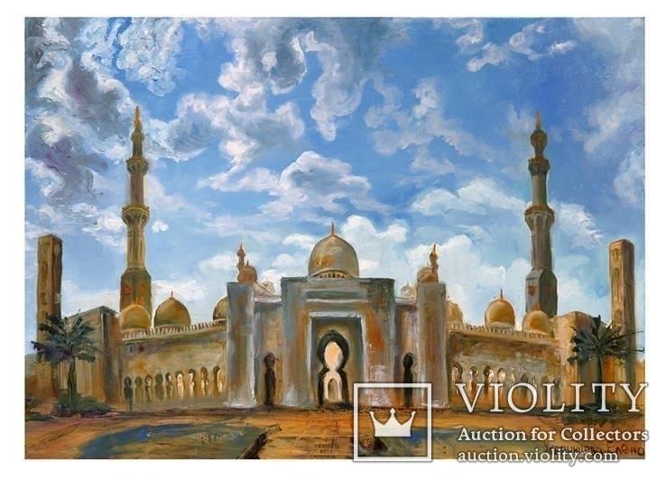 Мечеть. 50Х70.