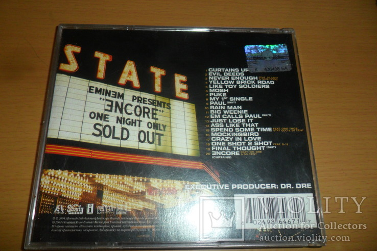 Диск CD сд  Eminem - Encore Эминем, фото №4