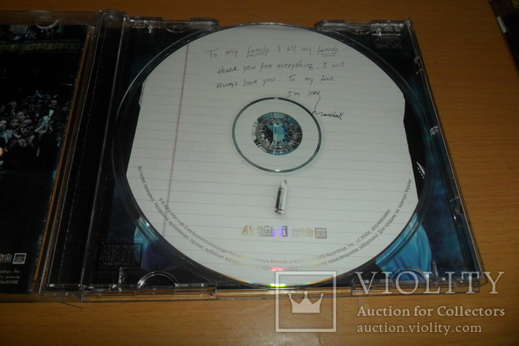 Диск CD сд  Eminem - Encore Эминем, фото №10