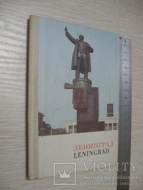 Ленинград, набор открыток, книжка-гармощка, 60-е года, СССР, фото №2