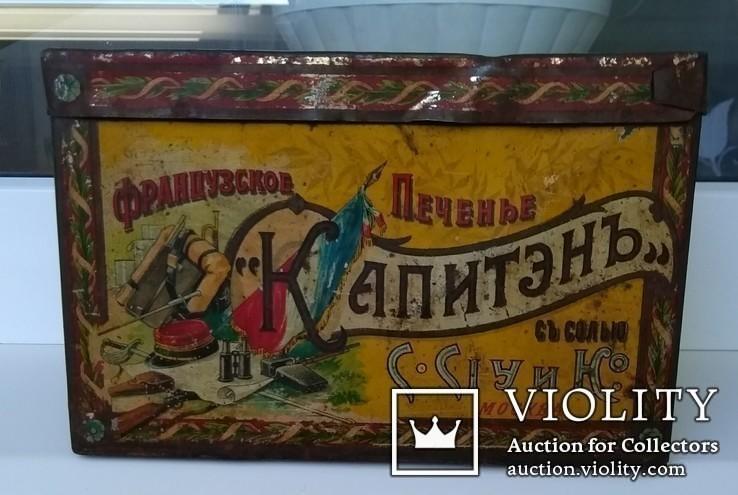 Коробка Французское печенье с солью КАПИТЭНЪ, фото №2