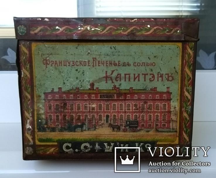 Коробка Французское печенье с солью КАПИТЭНЪ, фото №3