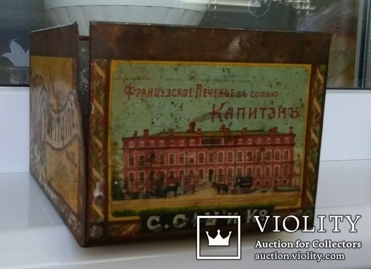 Коробка Французское печенье с солью КАПИТЭНЪ, фото №11